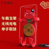 車載重力手機無線充電支架 吸盤汽車手機支架iPhoneX/8無線充電器 莎瓦迪卡