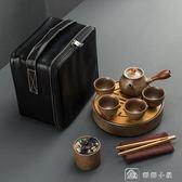 旅行功夫茶具套裝家用辦公玻璃紅茶黑陶陶瓷便攜創意戶外日式茶具 中秋節下殺