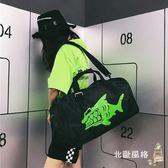 旅行包潮牌運動健身包男女大容量行李袋個性單肩大包短途輕便手提旅行包 全館免運