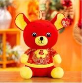 2020年鼠年吉祥物公仔毛絨玩具新年老鼠玩偶本命年布娃娃女孩禮物 城市科技DF