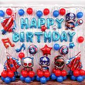 兒童周歲生日裝飾布置背景墻卡通鋁膜氣球小禮品寶寶滿月百天派對