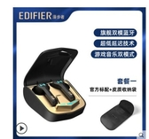耳機 漫步者GM4真無線藍耳機雙耳塞5.0入耳式低延遲音樂游戲運動 DF