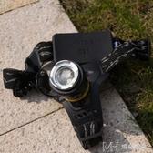 led超亮充電式頭戴T6手電筒疝氣夜釣魚鋰電強光 瑪奇哈朵