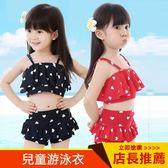 萬聖節大促銷 兒童游泳衣女童女孩泳裝嬰兒男童比基尼套裝寶寶分體小中大童泳褲