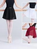 舞蹈半身裙 芭蕾舞練功服舞蹈紗裙成人女一片式雪紡圍裙兒童跳舞系帶半身短裙 歐歐