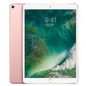iPad Pro 10.5吋 64G Cell版MQF22TA/A - 玫瑰金【愛買】