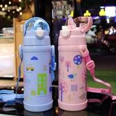 兒童保溫杯帶吸管防漏不銹鋼幼兒防摔水杯小學生男女童可愛保溫杯