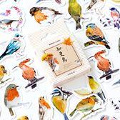 【BlueCat】陌墨更知鳥盒裝貼紙 手帳貼紙 (45入)
