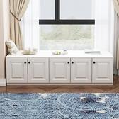 飄窗櫃地櫃自由組合收納櫃子可坐落地窗台櫃矮櫃陽台櫃儲物櫃定制 中秋特惠