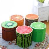 沙發凳 創意小凳子圓凳布藝水果玩具收納箱小板凳客廳沙發凳多功能折疊 igo 玩趣3C