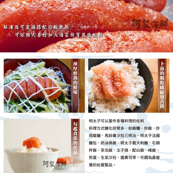 【藏】日本辛子/明太子魚卵 80g±5%/盒#解凍即食#炙燒#微烤#日本製#魚卵#明太子#阿拉斯加