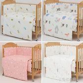 ins嬰兒床床圍純棉床上用品可拆洗套件嬰兒防撞圍bb寶寶拼接擋布igo『小宅妮時尚』