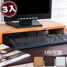 工業風【百嘉美】 防潑水桌上置物架/螢幕...
