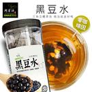 《團購》【阿華師茶業】黑豆水(15gx30入/罐) ►穀早茶系列