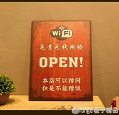 復古搞笑標語掛牌門牌創意酒吧飯店燒烤店墻面裝飾掛件懷舊木板畫  (橙子精品)
