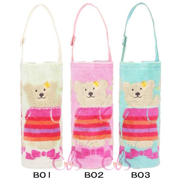 日本RAINBOW BEAR 彩虹熊 水壺拉鍊手提袋 B01/B02/B03 三款供選 ☆艾莉莎ELS☆