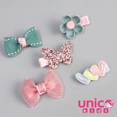 UNICO 兒童 青春活力寶寶全包布髮夾-B款