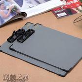 韓版創意文件資料夾 書寫商務寫字墊板夾A4試卷夾辦公用品