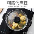 304不銹鋼湯鍋加厚煮面鍋電磁爐煲湯鍋家用煮粥鍋煮熱牛奶瓶鍋ATF 茱莉亞嚴選