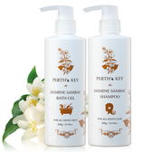 PERTH'S KING 聖巴克茉莉沐浴露+洗髮露(任選一瓶)