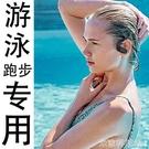 游泳耳機 無線藍芽耳機5.0防汗防水游泳運動跑步專用入耳雙耳掛耳式內置MP3 米家