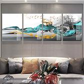 清新風客廳裝飾畫沙發背景墻壁畫簡約掛畫【聚寶屋】