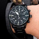 【公司貨5年延長保固】CITIZEN 星辰 Eco-Drive 魅力外型光動能時尚腕錶 CA0695-84E 熱賣中!