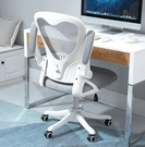 奕凱學生椅子學習升降寫字座椅書桌轉椅電腦椅辦公家用人體工學椅 NMS蘿莉新品