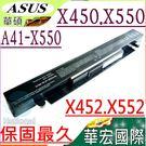 ASUS電池(保固最久)-華碩  X45...