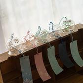 日本日式玻璃櫻花風鈴創意家居臥室掛件和風掛飾門飾女生生日禮物梗豆物語