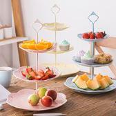 歐式陶瓷三層水果盤蛋糕盤下午茶點心托盤自助餐展示架甜品臺擺件【快速出貨八折優惠】