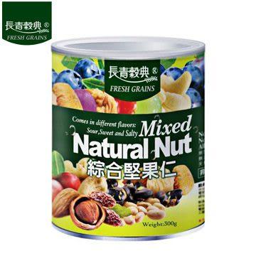 「長青穀典」綜合堅果仁(罐裝) 300g / 罐