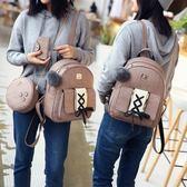 新款潮百搭背包學生書包pu旅行包