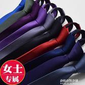 女士拉鍊領帶純色正裝窄版學院風易拉得懶人免打結職業韓版版領帶女   朵拉朵衣櫥