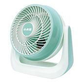 現貨  110v小太陽9吋渦流循環扇小風扇夏天清涼散熱便攜式TF-816