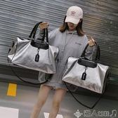 聖誕禮物防水包旅行包女手提韓版短途大容量出差行李袋簡約男旅游包防水健身包igo 潮人女鞋