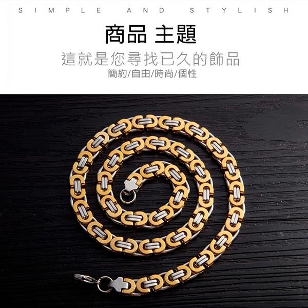 《 QBOX 》FASHION 飾品【N100N330】精緻個性扁平特方鎖扣鈦鋼項鍊子/鋼鍊條