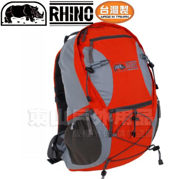 Rhino 犀牛牌 G520 透氣網架背包_20L/單車包 腳踏車包/水袋背包/單車背包/運動背包 TrekLite 20