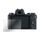 Kamera 9H鋼化玻璃保護貼 for Canon EOS G5X