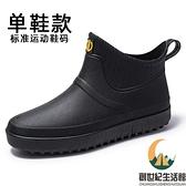雨靴時尚低筒套鞋廚房膠鞋男士雨鞋防水防滑短筒【創世紀生活館】