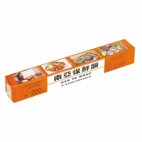 ★12件超值組★南亞 PVC保鮮膜200尺【愛買】