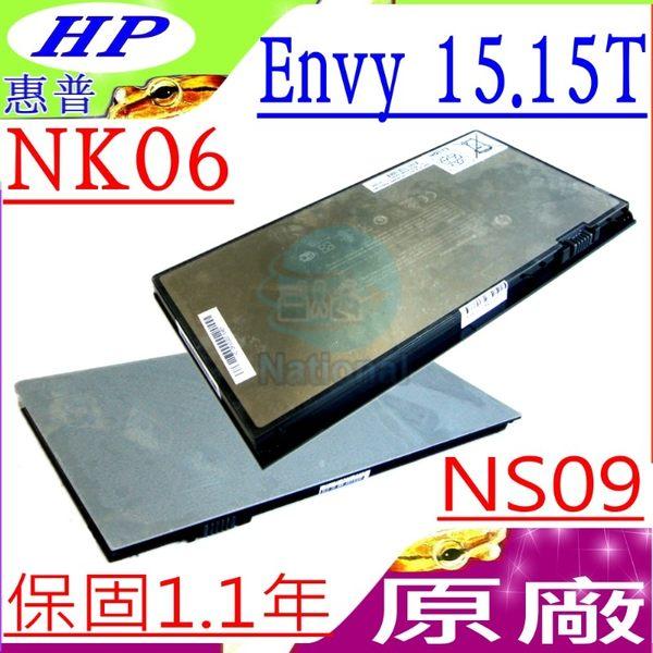 HP NK06 電池(原廠) NS09,Envy 15-1066nr,15-1080ea,15-1090eg,15-1099eo,15-1102xx,15-1150NR,15-1155nr,15-19..