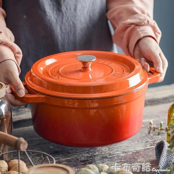 25CM琺瑯鑄鐵鍋煲湯燉鍋生鐵搪瓷鍋無涂層不黏鍋鐵燉鍋 卡布奇諾
