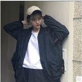 正韓ulzzang寬鬆純色學院風長袖開衫bf棒球服夾克外套學生女秋潮優樂居生活館
