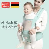 ERGObaby嬰兒背帶 嬰兒背帶腰凳四季多功能通用 寶寶神器坐凳前抱式小孩子抱帶腰登 全管免運