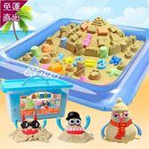 太空沙10斤兒童太空玩具沙子套裝女孩安全無毒魔力動力粘土沙橡皮泥彩泥【快速出貨】