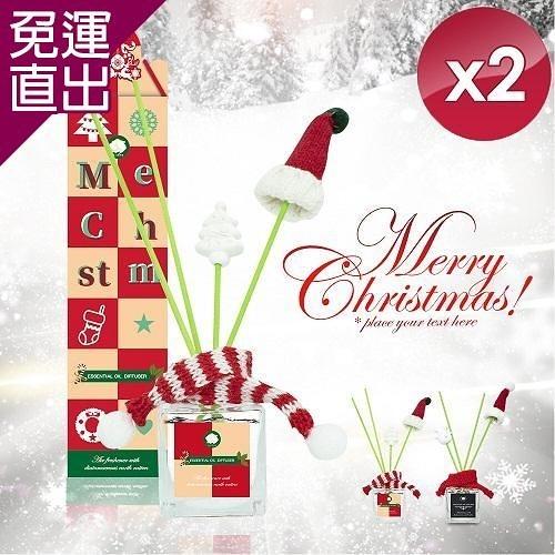 QiMart MIT冬季限定聖誕暖心珪藻土擴香瓶 50ml-2入組【免運直出】