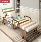 折疊床 折疊床單人辦公午休床雙人陪護加固金屬床雙人午睡沙發床4(主圖款燦若繁星寬70CM)
