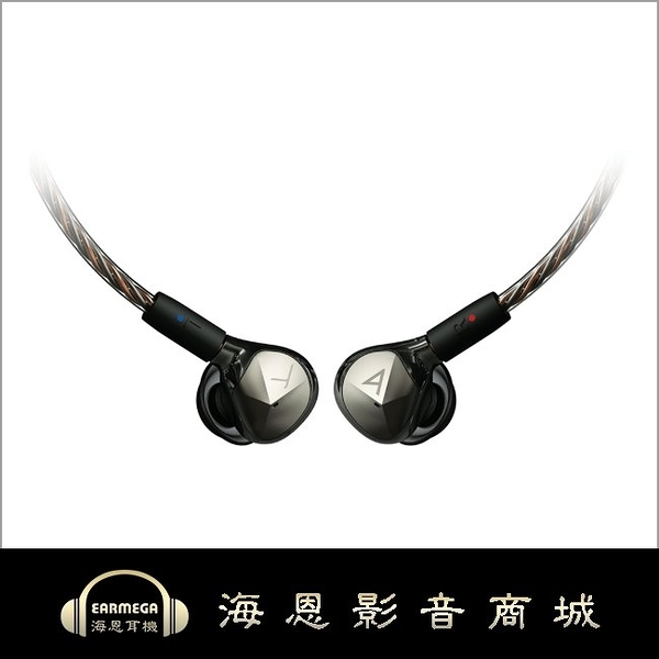 【海恩數位】韓國 Astell&Kern x Beyerdynamic T9iE 聯名款旗艦入耳式耳機 (預購)