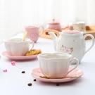 咖啡杯碟套裝日式少女櫻花陶瓷浮雕咖啡杯套裝咖啡具套裝茶具下午茶陶瓷杯碟  雲朵 上新